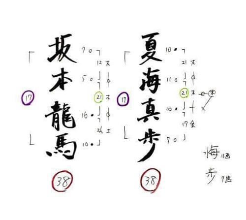 natumi3.jpg
