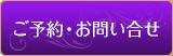 【カイメイ王子】天野充照(天野蜜流)ご予約・お問い合せ