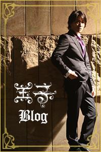 カイメイ王子ブログ