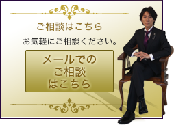 【カイメイ王子】天野充照(天野蜜流)メールでのお問い合せはこちら